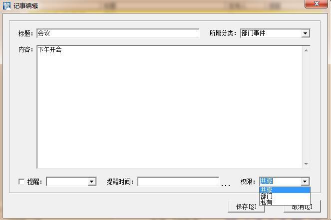 009JSB0002.jpg